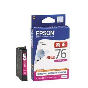エプソン ICM76 純正インクカートリッジ(マゼンタ・大容量)