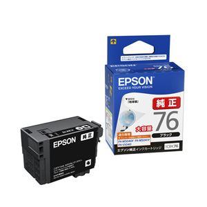 エプソン ICBK76 純正インクカートリッジ(ブラック・大容量)