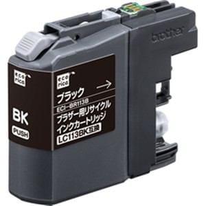 Ecorica ブラザーLC113シリーズ互換エコリカリサイクルインク(ブラック) ECI-BR113B
