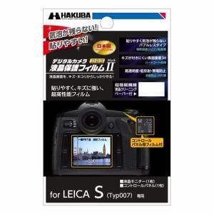 ハクバ LEICA S(Typ007) 専用 液晶保護フィルム MarkII DGF2-LS007