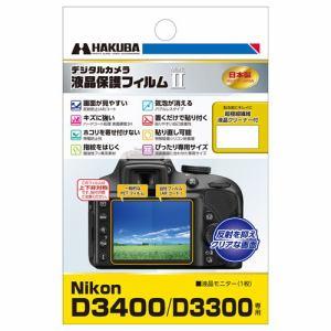 ハクバ DGF2-ND3400 Nikon D3400/D3300 専用 液晶保護フィルム MarkII