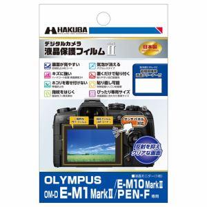 ハクバ DGF2-OEM1M2 オリンパス OM-D E-M1 MarkII/E-M10 MarkII/PEN-F用 液晶保護フィルム
