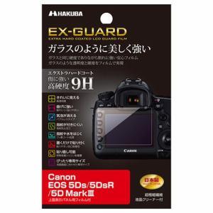 ハクバ EXGF-CE5DS Canon EOS 5Ds/5DsR/5D MarkIII専用 EX-GUARD 液晶保護フィルム
