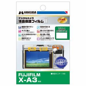 ハクバ DGF2-FXA3 FUJIFILM X-A3 専用 液晶保護フィルム MarkII