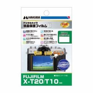ハクバ DGF2-FXT20 FUJIFILM X-T20 / T10 専用 液晶保護フィルム MarkII