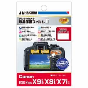 ハクバ DGF2-CAEKX9I Canon EOS Kiss X9i / X8i / X7i 専用 液晶保護フィルム