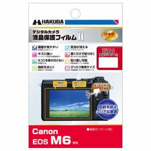 ハクバ DGF2-CAEM6 Canon EOS M6 専用 液晶保護フィルム