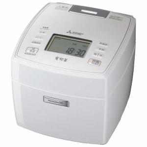 三菱 NJ-VE187-W IHジャー炊飯器 「備長炭 炭炊釜」 (1升炊き) ピュアホワイト