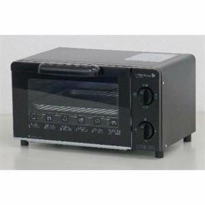 【お買い得チケット対象】HERBRelax YSK-T90D3(K) ヤマダ電機オリジナルオーブントースター