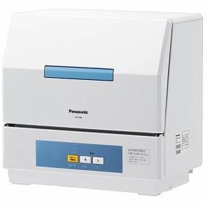 パナソニック NP-TCB4-W 食器洗い機 「プチ食洗」 3人用 ホワイト
