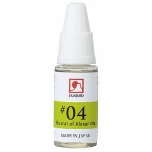 ブイピージャパン(VP JAPAN) 電子タバコ専用フレーバーリキッド J-LIQUID マスカットオブアレキサンドリア 10ml SW-12934