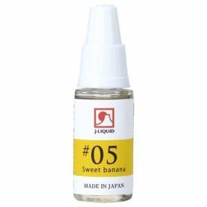 ブイピージャパン(VP JAPAN) 電子タバコ専用フレーバーリキッド J-LIQUID スイートバナナ 10ml SW-12935
