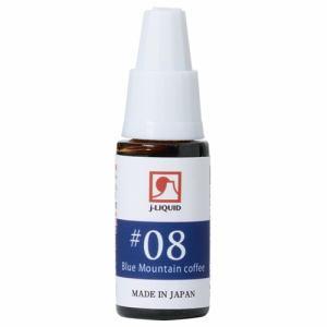 ブイピージャパン(VP JAPAN) 電子タバコ専用フレーバーリキッド J-LIQUID ブルーマウンテンコーヒー 10ml SW-12938