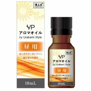 ブイピージャパン(VP JAPAN) SW-14065 by urakami style アロマ 昼用 ローズマリーカンファー&レモンの香り 10ml