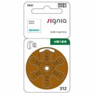 シグニア PR41(312) 補聴器用空気電池 6個入