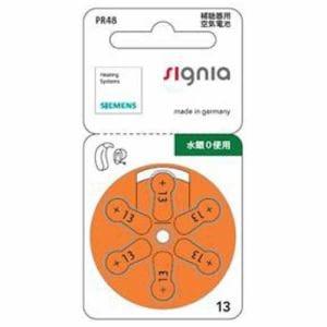 シグニア PR48(13) 補聴器用空気電池 6個入