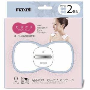 マクセル MXTS-MR200W2P 低周波治療器 「もみケア」 2個入 ホワイト