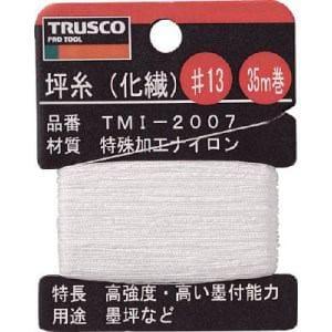 TRUSCO 坪糸(化繊) #13 35m巻