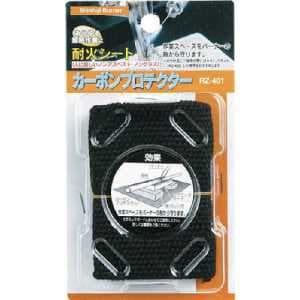 新富士 カーボンプロテクター RZ-40