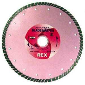 REX ダイヤモンドブレード 花7B