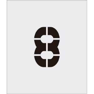 IM ステンシル 8 文字サイズ150×90mm