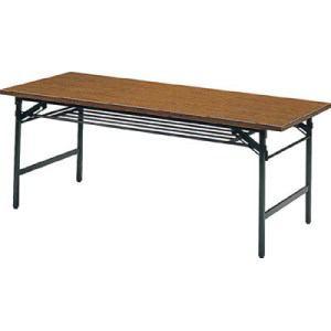 TRUSCO 折りたたみ会議テーブル 1200X450XH700 チーク