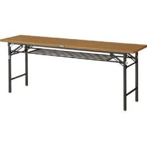 TRUSCO 折りたたみ会議テーブル 1200X450 安全ストッパー付