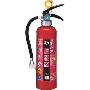 ヤマト ABC粉末消火器(蓄圧式)