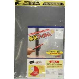光 防犯フィルム 透明用2p W280×H410
