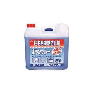 KYK 住宅用凍結防止剤凍ランブルー5L