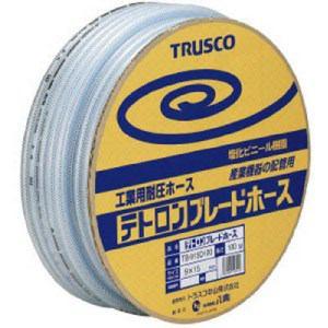 TRUSCO ブレードホース 19X26mm 50m