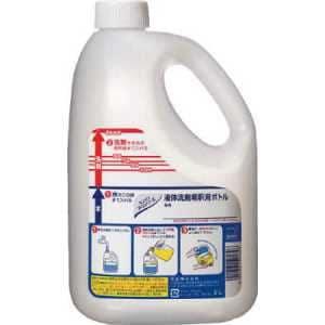 Kao 液体洗剤 希釈用ボトル 2L用