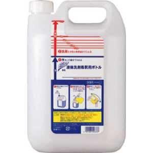 Kao 液体洗剤希釈用5Lボトル