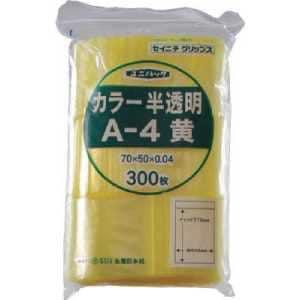 セイニチ 「ユニパック」 E-4 黄 140×100×0.04 200枚入