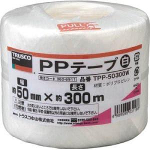 TRUSCO PPテープ 幅50mmX長さ300m 白