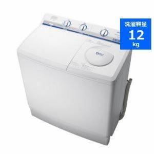 <ヤマダ> 日立 「青空」2槽式洗濯機 (洗濯・脱水容量12kg)  PS-120A W PS120A W画像