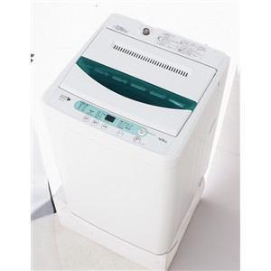 【お買い得チケット対象】HerbRelax YWM-T45A1 ヤマダ電機オリジナル 全自動電気洗濯機 (4.5kg)