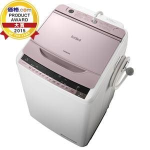 日立 全自動洗濯機 「ビートウォッシュ」(洗濯7.0kg) ピンク BW-7WV-P