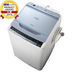 日立 全自動洗濯機 「ビートウォッシュ」(洗濯7.0kg) ブルー BW-7WV-A