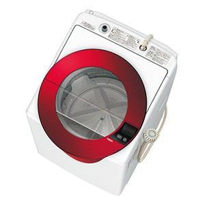 AQUA 全自動洗濯機 (洗濯8.0kg) パッションレッド AQW-GT800-R