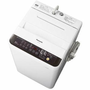 パナソニック 全自動洗濯機 (洗濯7.0kg) ブラウン NA-F70PB9-T