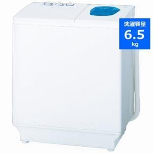 日立 2槽式洗濯機 「青空」(洗濯6.5kg)ホワイト PS-65AS2-W