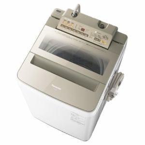 パナソニック NA-FA90H3-N 全自動洗濯機 (洗濯9.0kg) シャンパン
