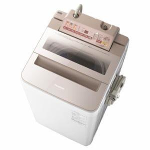 パナソニック NA-FA70H3-P 全自動洗濯機 (洗濯7.0kg) ピンク