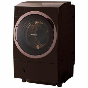 東芝 TW-117X5R(T) ドラム式洗濯乾燥機 (洗濯11.0kg/乾燥7.0kg・右開き) グレインブラウン