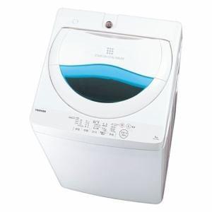 東芝 AW-5G5(W) 全自動洗濯機(洗濯5.0kg) グランホワイト