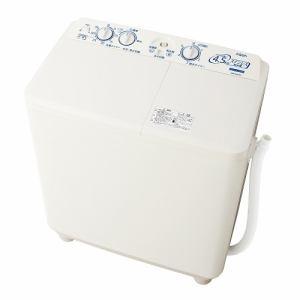 AQUA AQW-N451(W) 二槽式洗濯機(洗濯・脱水容量4.5kg) ホワイト