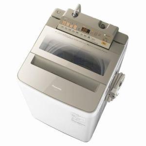 パナソニック NA-FA90H5-N 全自動洗濯機 (洗濯9.0kg) シャンパン