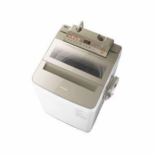 パナソニック NA-FA80H5-N 全自動洗濯機 (洗濯8.0kg) シャンパン