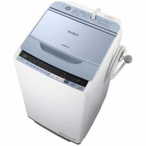 日立 BW-V70B-A 全自動洗濯機 (洗濯7.0kg) 「ビートウォッシュ」 ブルー
